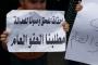 اعتصام في صيدا لاهالي الموقوفين في احداث عبرا للمطالبة بالعفو العام