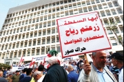 لبنان في قبضة المتقاعدين والأساتذة والقضاة