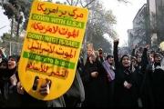 نحو مواجهة الخطر السيبراني الإيراني