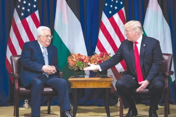 عيون وآذان (مؤتمر كوشنر للاستثمار ضد الفلسطينيين)