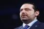 الحريري: إقرار القانون الذي ينشئ الهيئة الوطنية لمكافحة الفساد خطوة اصلاحية اساسية