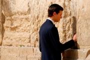 «صفقة القرن» أو كيف تضمن امتيازات الأقلية اليهودية في فلسطين