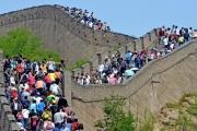 الصين تركّب تطبيقات تجسس على هواتف السياح
