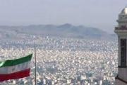 النصر... وفقاً لإيران