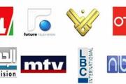 مقدمات نشرات الأخبار المسائية ليوم الأحد في 7 تموز 2019