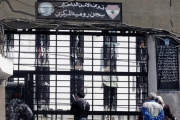 جهود لتأهيل «السجناء الإسلاميين» بالحوار والتدريب المهني