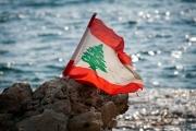 ما مصير لبنان في ساعة الحسم بين إيران والولايات المتحدة؟