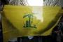 كيف تُفسر العقوبات الجديدة على 'حزب الله'؟
