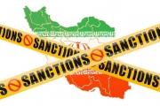 إيران.. عقوبات بدأت مع ولادة 'الجمهورية' إلى اليوم