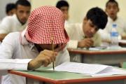 هذا تصنيف الدول العربية بمؤشر جودة التعليم (انفوغراف)