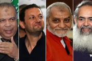 حملة إلكترونية لإنقاذ 9 من قادة المعارضة المصرية في سجن 'ملحق المزرعة'