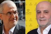 العقوبات على حزب الله تضع الحكومة و«سيدر» في دائرة الخطر
