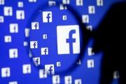 الجميع تحت النظر... العقوبات تلاحق مستخدمي فيسبوك في مصر