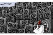 لبنان وخطابات التصعيد