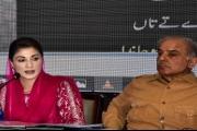 باكستان: المواجهة بين خان وشريف تنتقل إلى القضاء