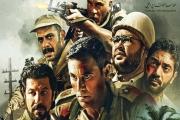 'هآرتس': فيلم 'الممر' يذكر أن إسرائيل هي العدو الحقيقي