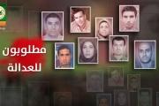 خبير إسرائيلي: عملية خانيونس كشفت إخفاقات استخبارية