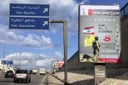 عقوبات واشنطن على حزب الله بلا تأثير يقلب المعادلات