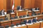 الجمهورية: الموازنة إلى الإقرار غداً.. وحلّ وسط لحــادثة قبرشمون