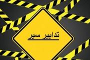 تدابير سير بسبب أعمال صيانة لجسر سليم سلام