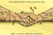 فلسطينيو لبنان..