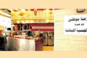 تجار يشكون عدم توافر اليد العاملة اللبنانية ويخشون الإفلاس