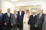 لبنان: إفتتاح مركز الأمير نايف لغسل الكلى في 'المقاصد'