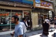 الاقتصاد الإيراني يتآكل من الداخل .. وخامنئي يستولي على مؤسسات قيمتها 300 مليار دولار