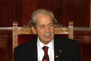 مَن هو الرئيس المؤقت لتونس وفق الدستور؟