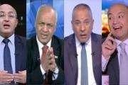 حصار الكلمة.. تقرير حقوقي يرصد 'إعلام التحريض والتشهير' بمصر
