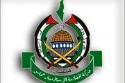 حماس تستنكر مضمون مقدمة الـLBCI أمس: ندعو الى الاستماع إلى مختلف الآراء