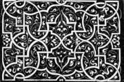 جدلية النهضة والتدهور في الحضارة الإسلامية