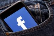 كيف تصنع صورة غلاف مثالية لصفحتك بـ'فيسبوك'؟