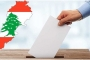 علي عيد: نترشح في الانتخابات الفرعية في «صور» لكسر تابو الإحتكار