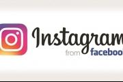 «فيسبوك» تبدأ في إضافة اسمها لتطبيق إنستغرام