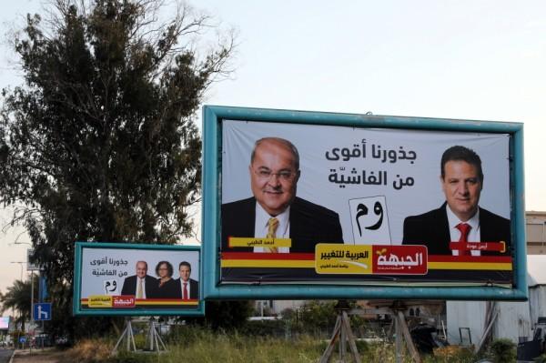 أخبار طيبة من عرب الـ 48