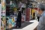 """""""نحن شعبٌ معتادٌ على الصيام""""… العقوبات الاقتصادية تجوع الإيرانيين"""