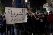 مع تواصل الإضراب: إدارة 'عوفر' تنقل 20 أسيرا إلى الزنازين