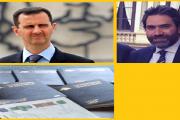 الجنسية اللبنانية لعميل الأسد؟