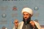 «الحركة الإصلاحية الشيعية».