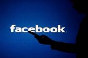 فيسبوك تكثف جهودها لتطوير أجهزة مستقبلية خارقة