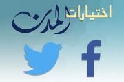 في فقر جبران باسيل ومحنة طلال ارسلان وسواد الصحافة