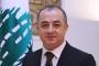 بو صعب: هو الضمانة لكل اللبنانيين ولا طرقات ستقفل بعد اليوم أمام أحد