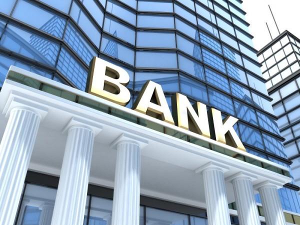بنك يدفع لك كي تستدين!
