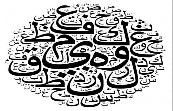 المحتوى العربي في الإنترنت: أي حلول للركاكة والتسطيح؟!