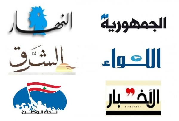 افتتاحيات الصحف اللبنانية الصادرة اليوم الاثنين 9 أيلول 2019