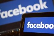 احذر هذه الصفحات على فيسبوك لأنها تستهدف بياناتك