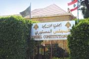 نادي القضاة: 11 نائبا وقعوا الطعن في قانون الموازنة
