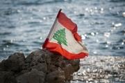 حمى الله لبنان من سياسييه!