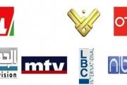 مقدمات نشرات الأخبار المسائية ليوم الجمعة في 23 آب 2019